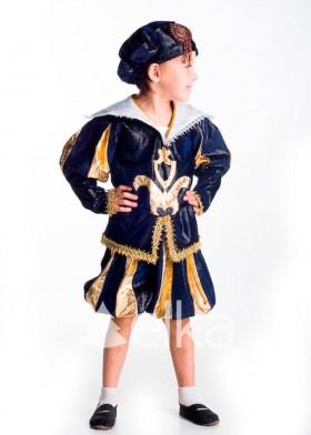 Костюм Пажа для мальчика принц