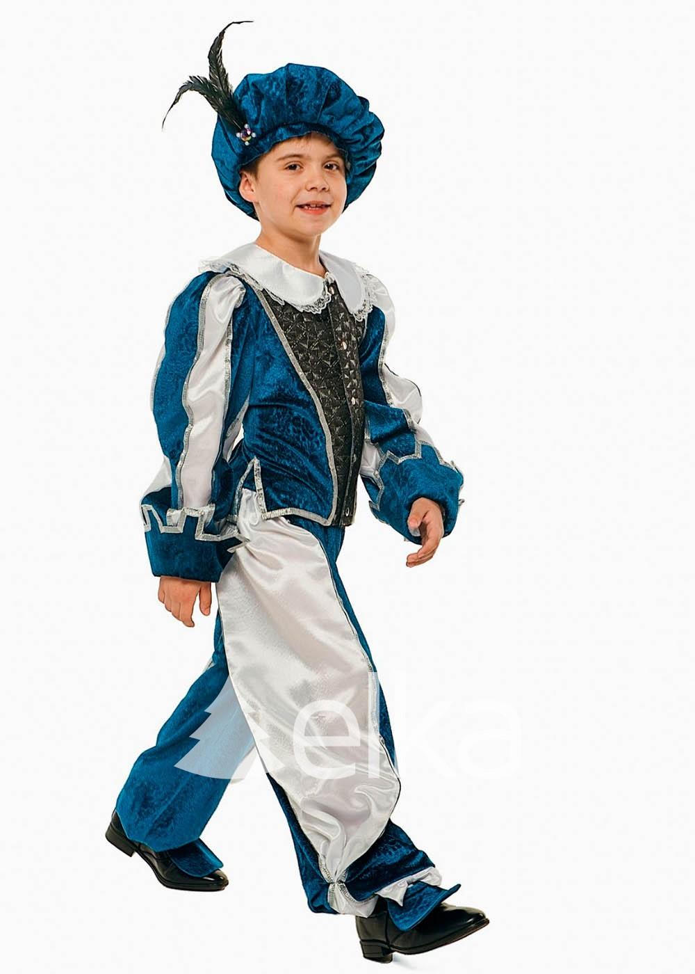 Костюм Принца для мальчика