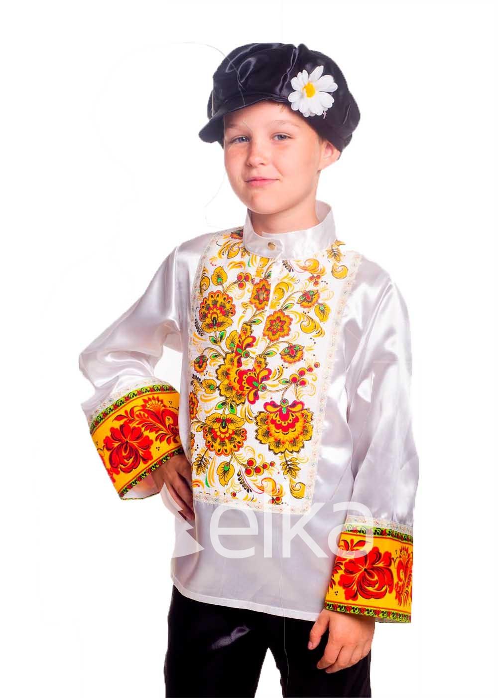 Костюм Хохлома для мальчика национальный