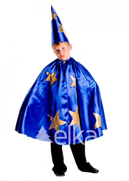 Костюм Звездочета для мальчика волшебник
