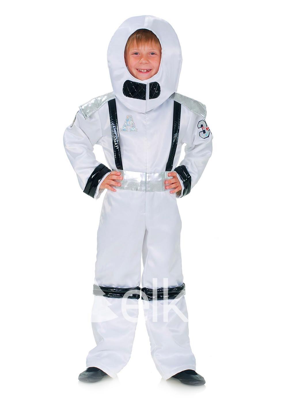 Костюм Космонавта для мальчиков
