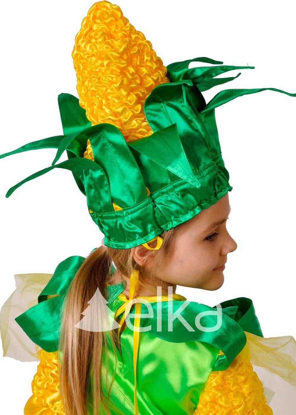 Костюм Кукурузы для девочки