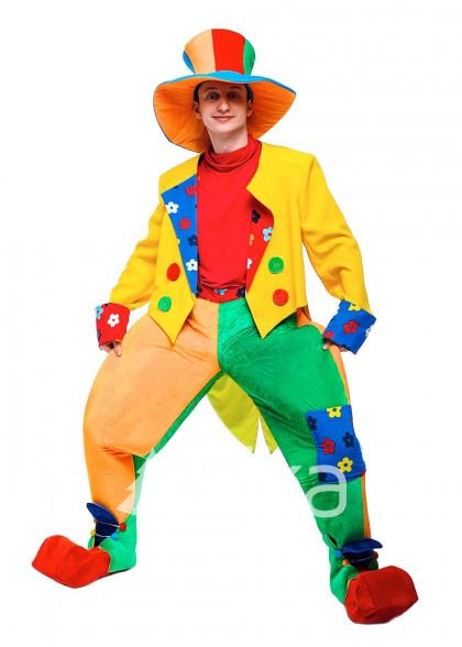 Костюм Клоуна Цветика