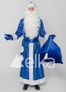 Костюм Деда Мороза Морозко синий