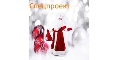 Как украсить костюм Деда Мороза?